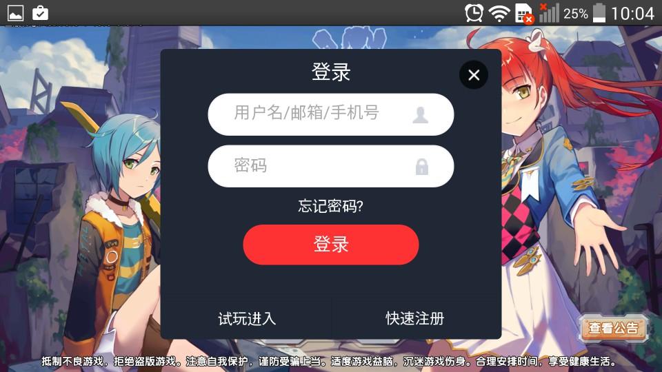 androidアプリ ガール・カフェ・ガン(少女珈琲槍)攻略スクリーンショット1