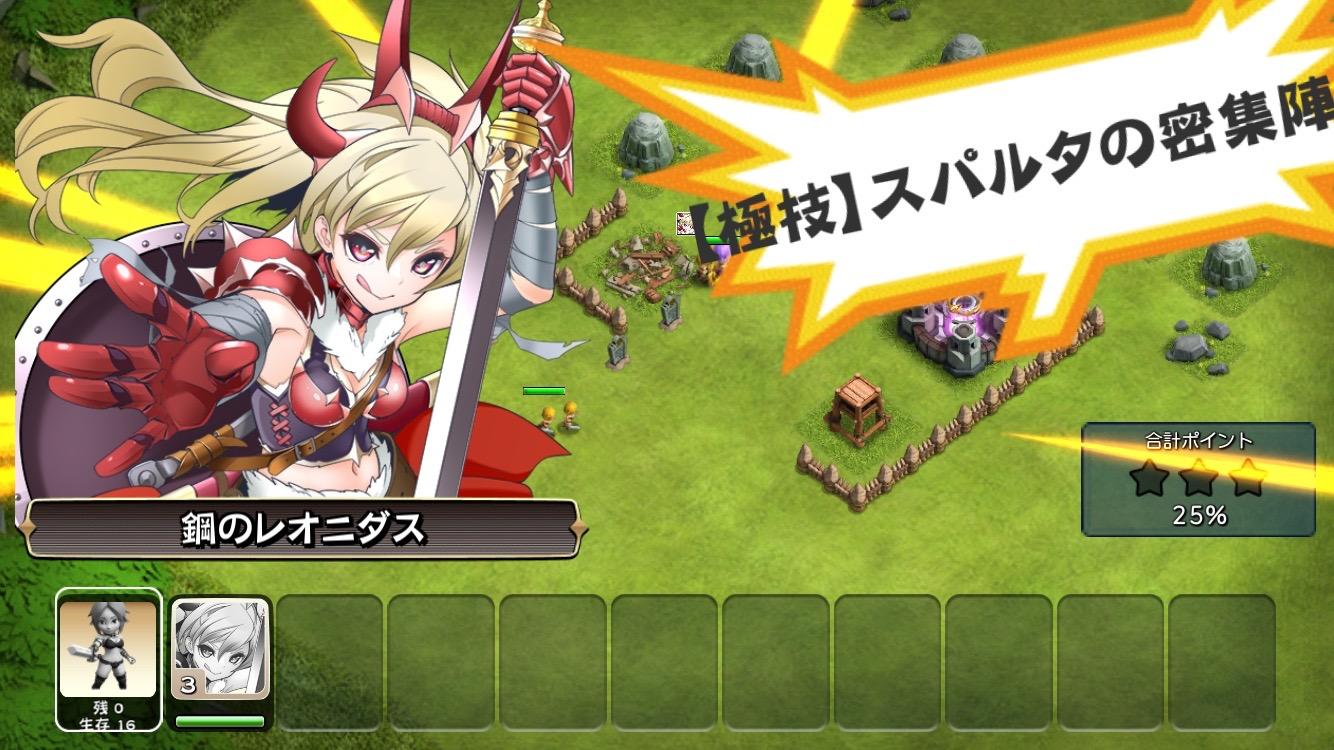 ワンダーオラクル(ワンオラ) androidアプリスクリーンショット1