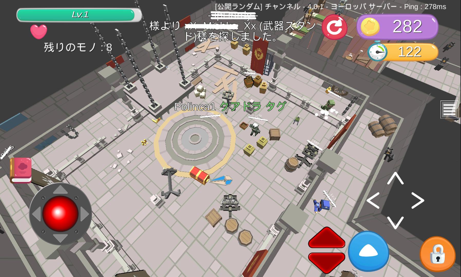 隠れん坊 オンライン androidアプリスクリーンショット1