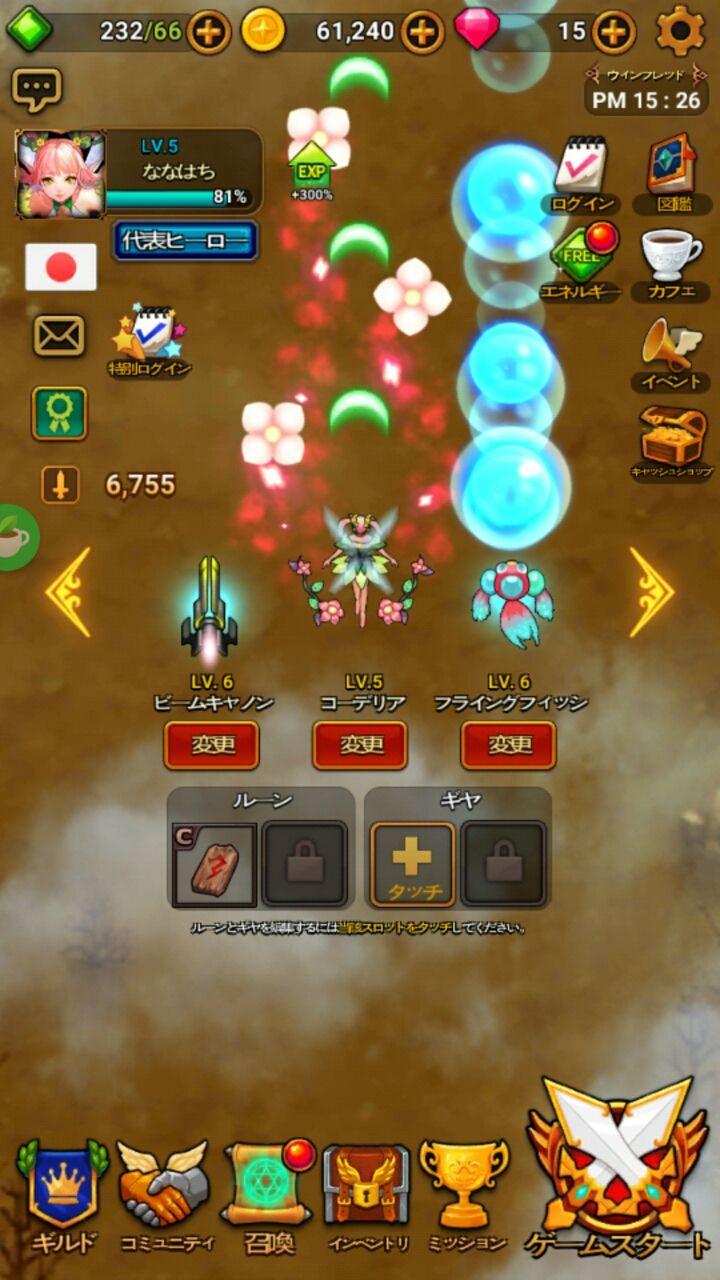 androidアプリ ヒーローオブスカイ(Heroes of Sky)攻略スクリーンショット1