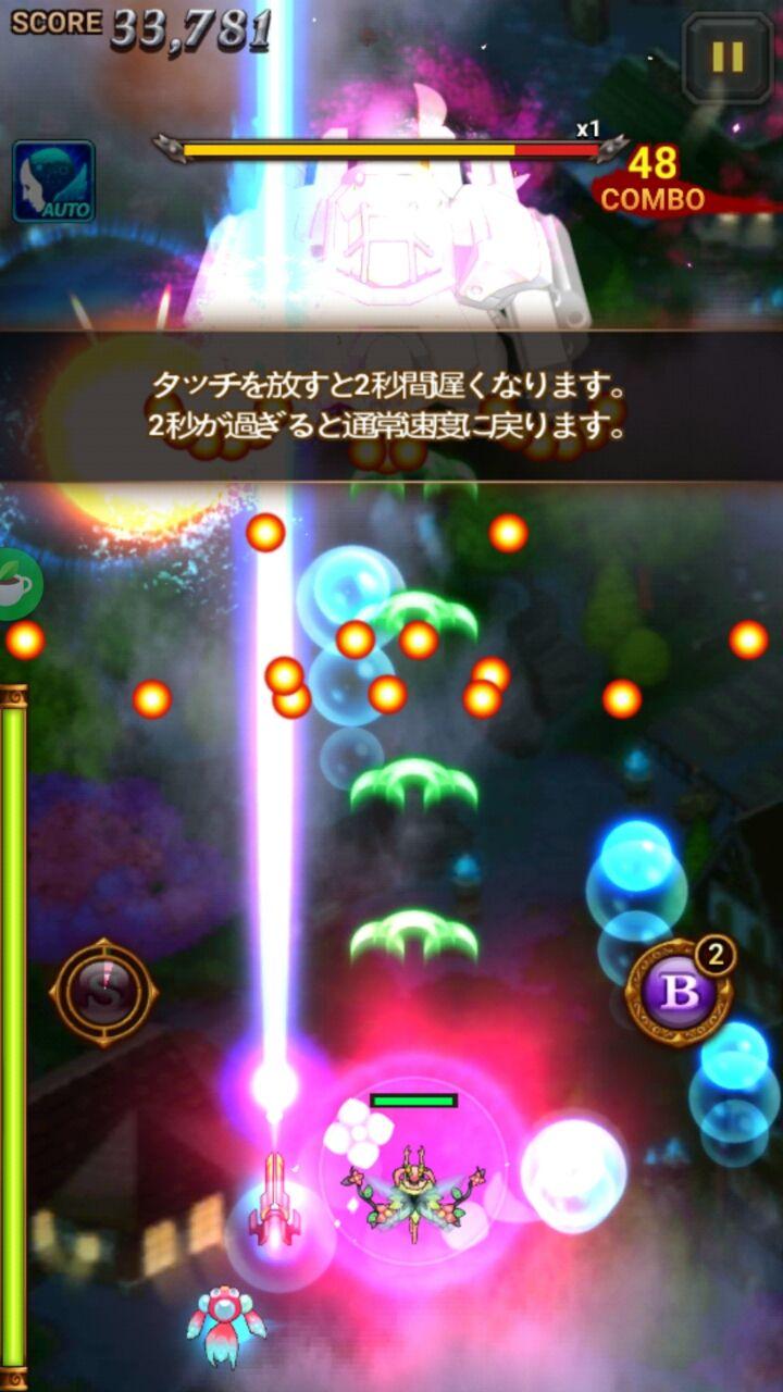 androidアプリ ヒーローオブスカイ(Heroes of Sky)攻略スクリーンショット4