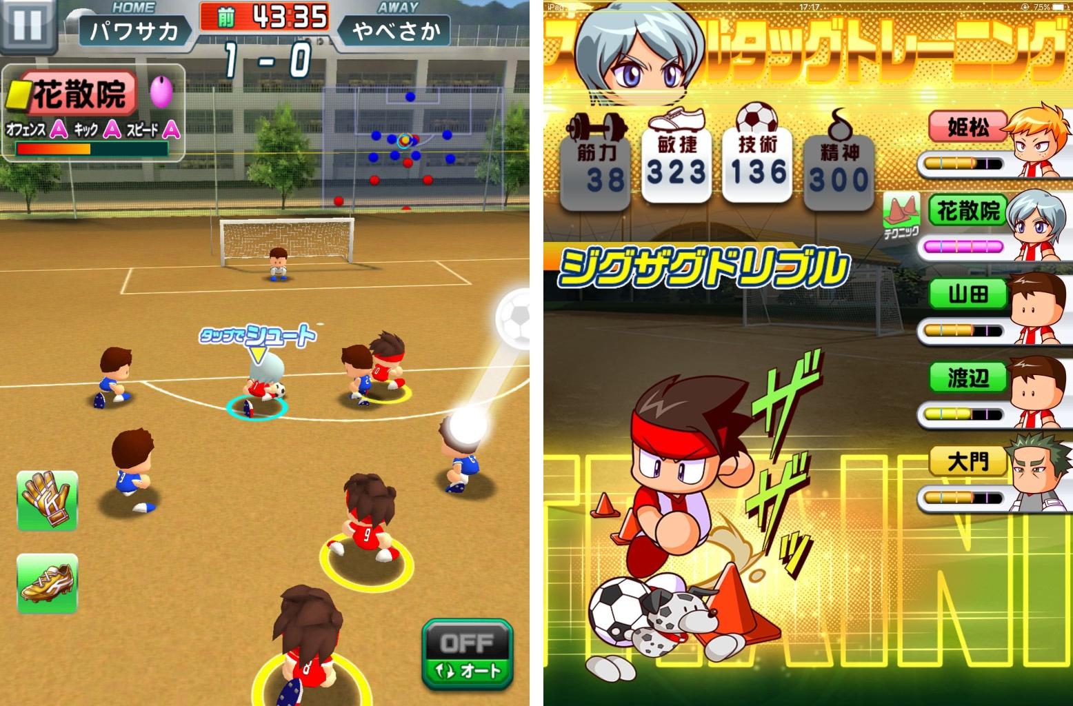 実況パワフルプロ野球(iOS/Android) - パワプロ …