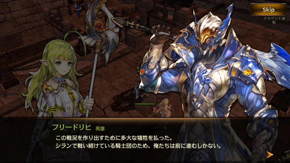androidアプリ HIT -Heroes of Incredible Tales-(ヒット)攻略スクリーンショット2