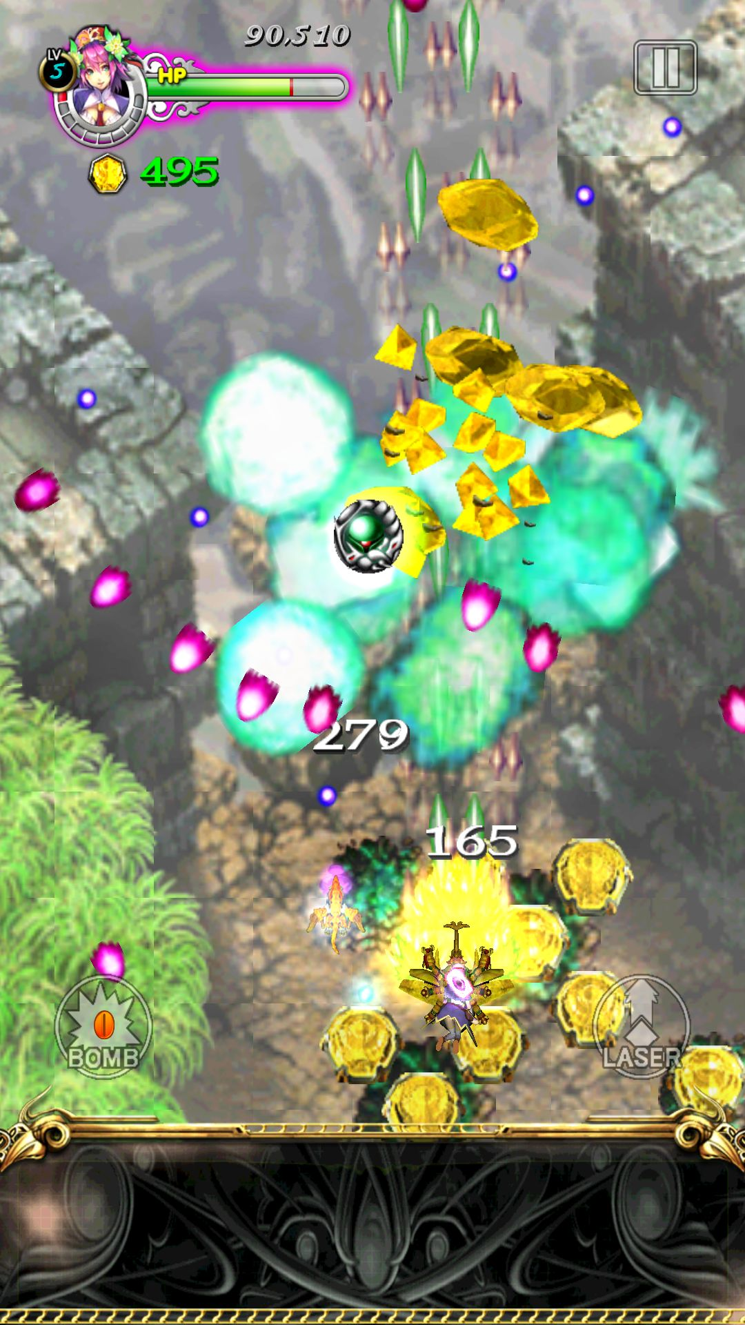 androidアプリ 虫姫さま : Gold Label攻略スクリーンショット1