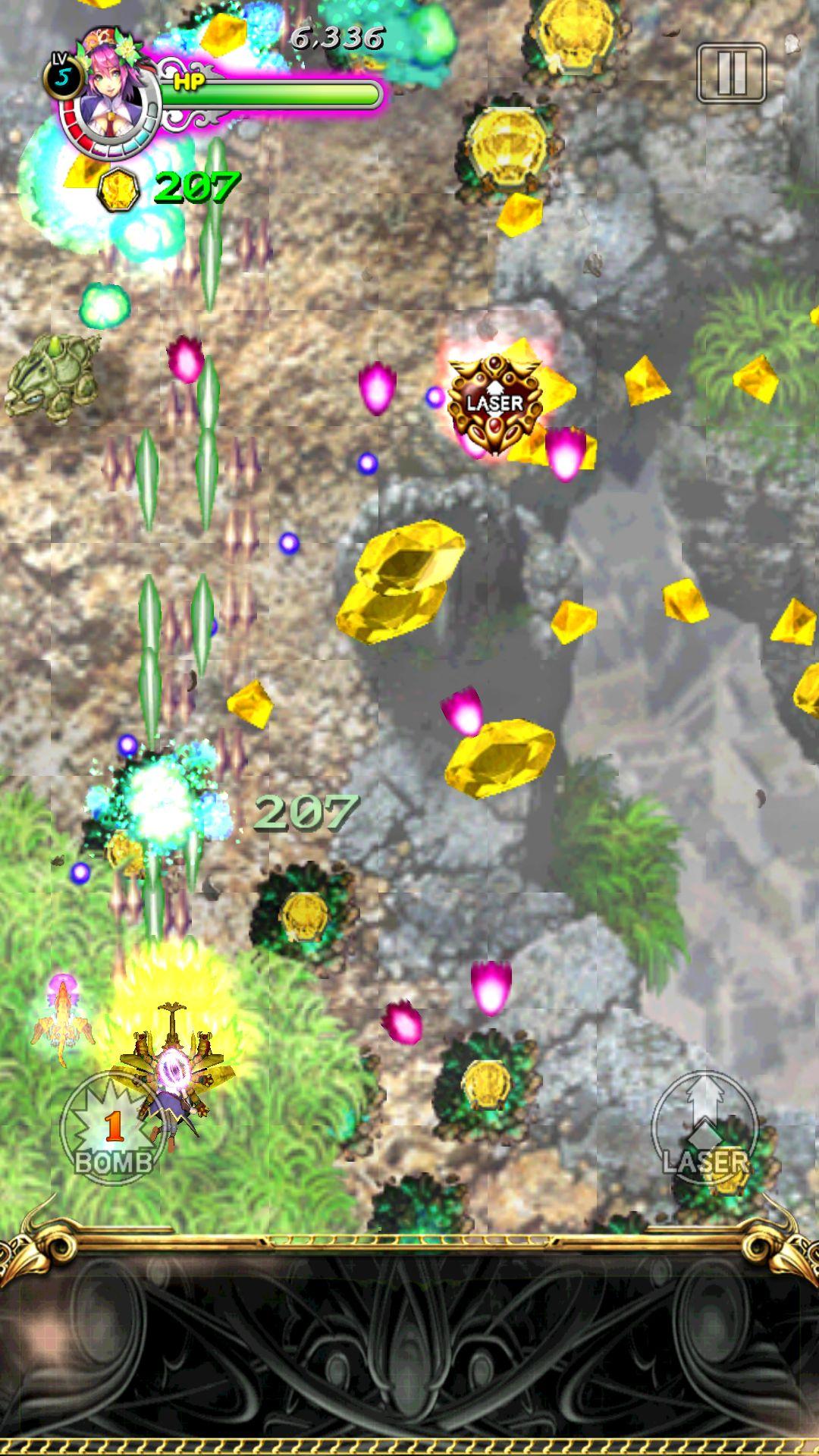 androidアプリ 虫姫さま : Gold Label攻略スクリーンショット2