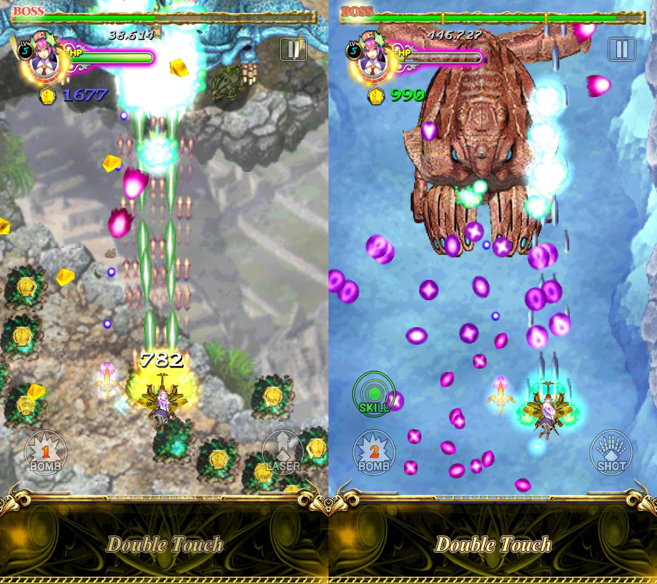 虫姫さま : Gold Label androidアプリスクリーンショット1