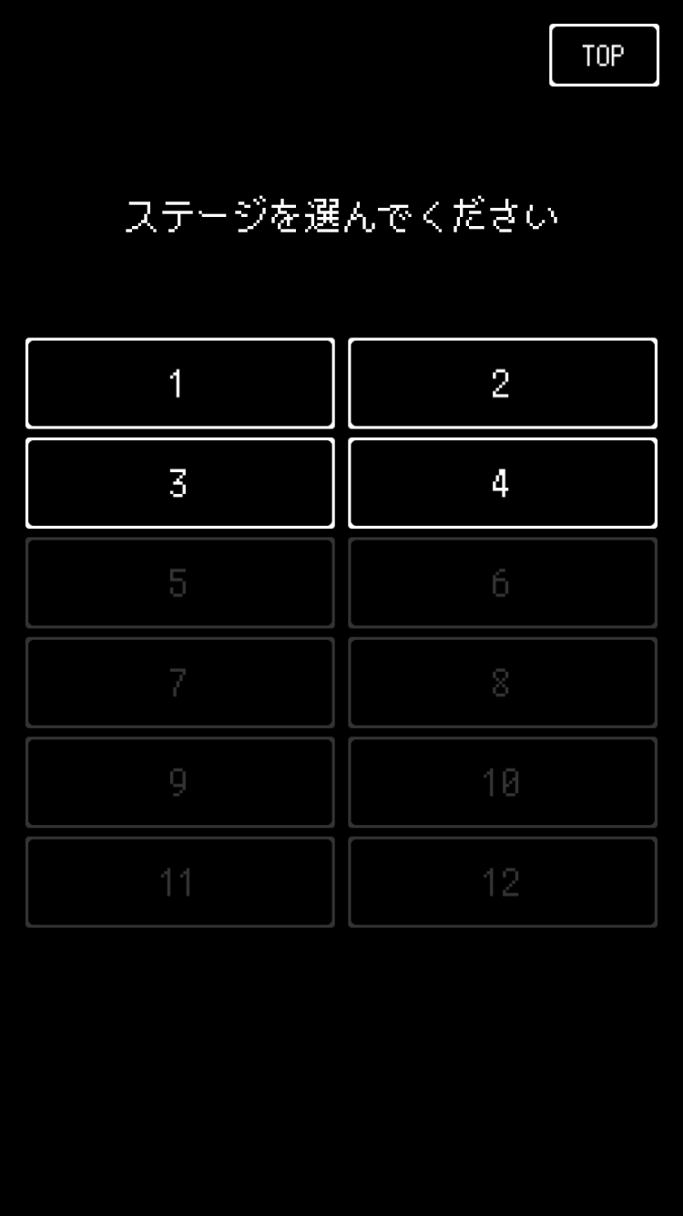 androidアプリ 脱出ゲーム-勇者が魔王に聖剣隠された攻略スクリーンショット6