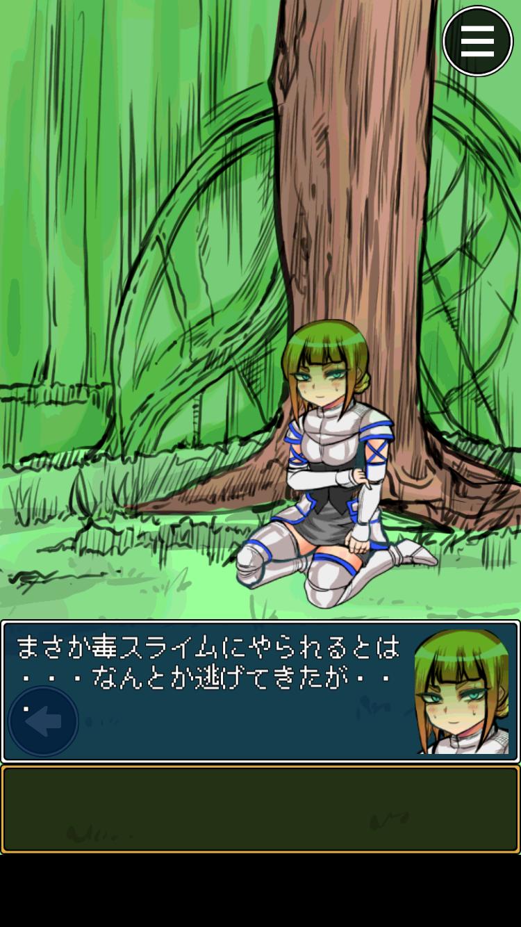 脱出ゲーム-勇者が魔王に聖剣隠された androidアプリスクリーンショット1