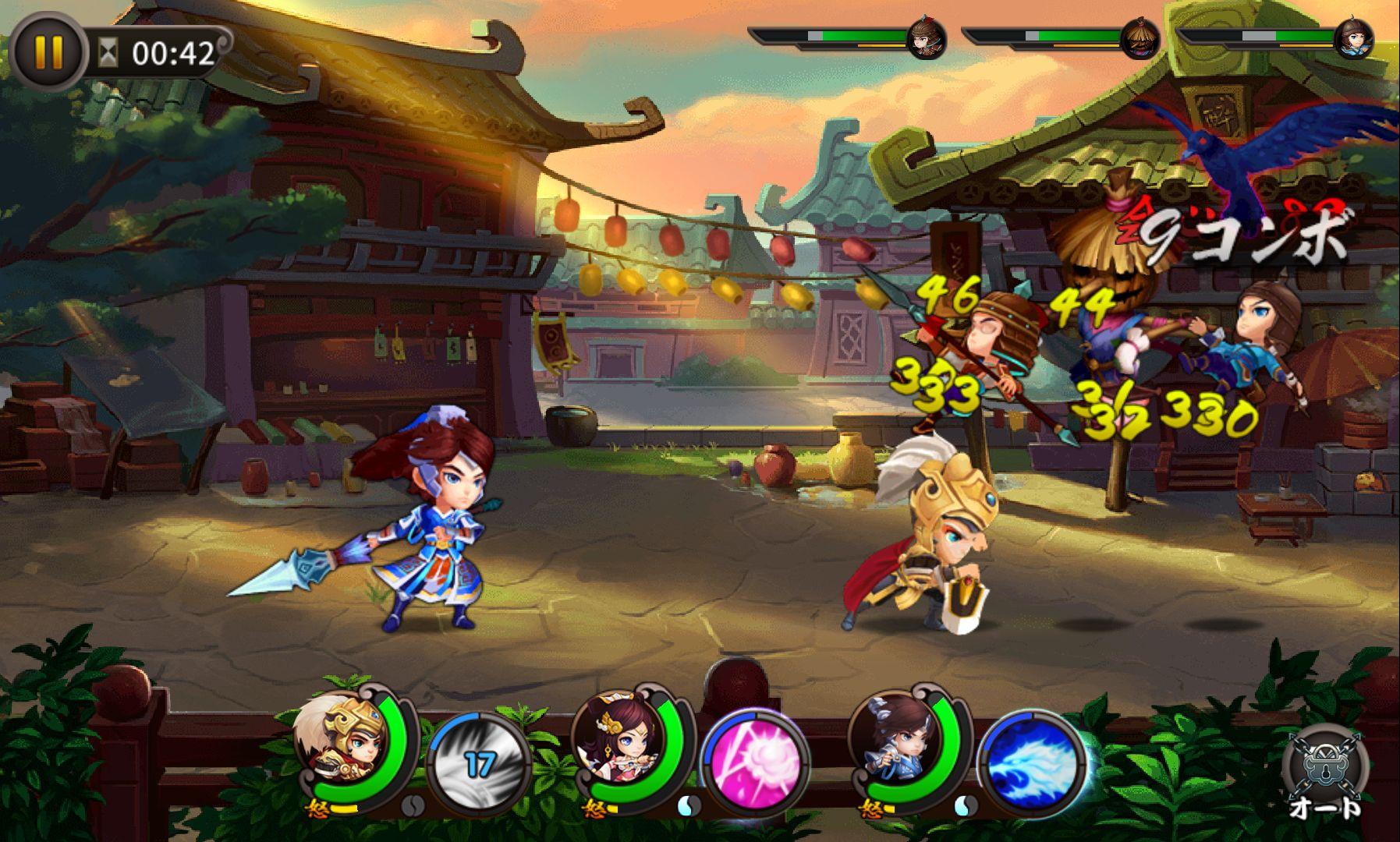 レイジ オブ ウォリアー(Rage Of Warrior) androidアプリスクリーンショット1