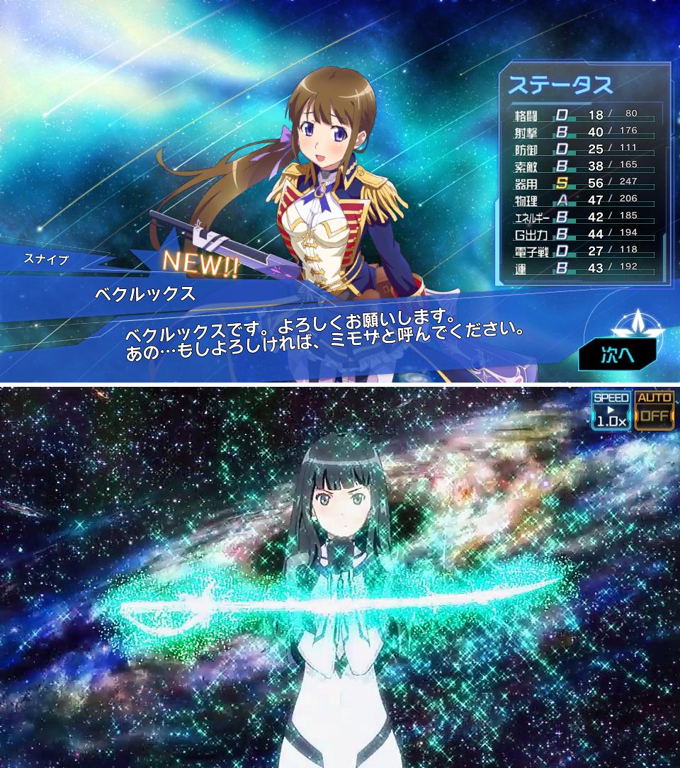 スターリーガールズ -星娘- androidアプリスクリーンショット2