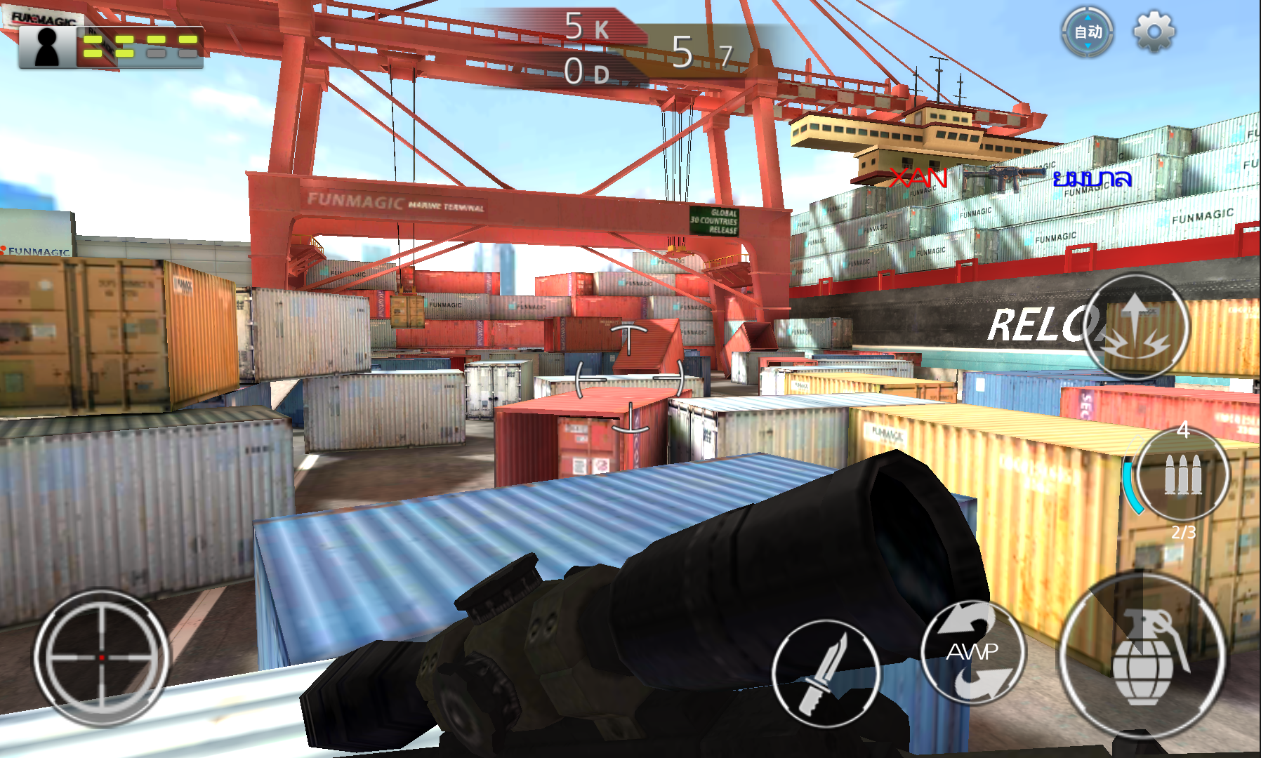 androidアプリ Call Of Last Agent攻略スクリーンショット6