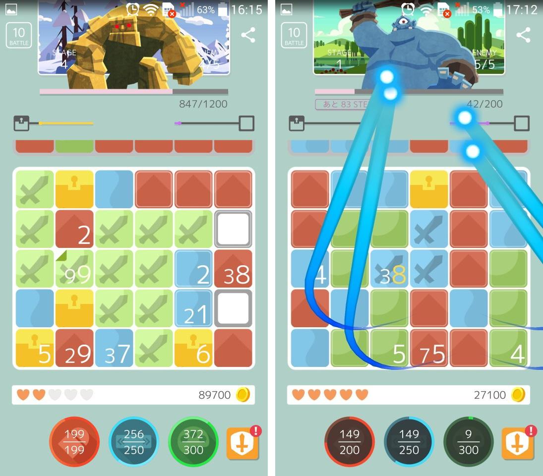 10BATTLE androidアプリスクリーンショット1