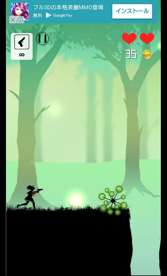androidアプリ シルエット少女2攻略スクリーンショット2