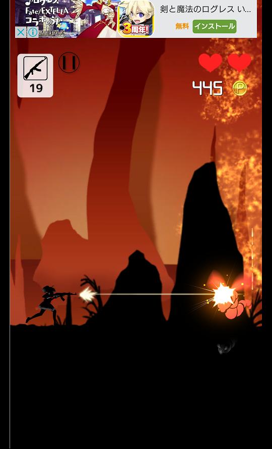 androidアプリ シルエット少女2攻略スクリーンショット4