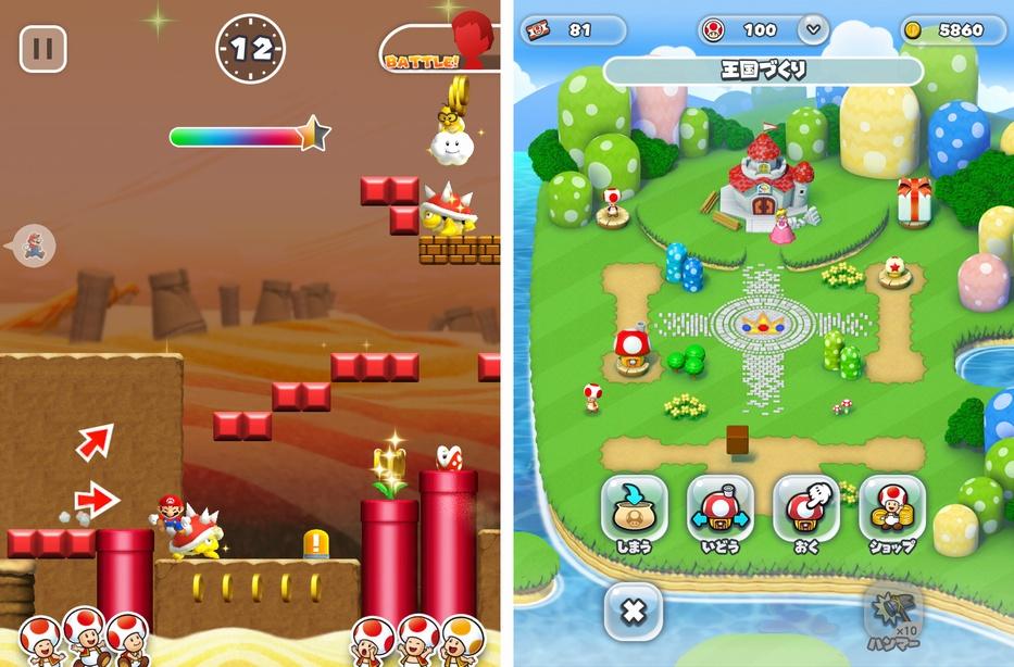 スーパーマリオラン(Super Mario Run) androidアプリスクリーンショット3