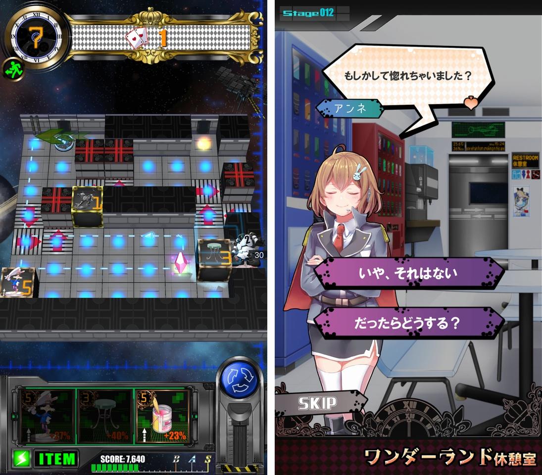 爆撃アリス androidアプリスクリーンショット2