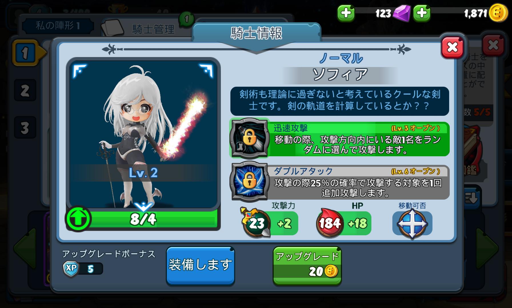 レジェンドタクティクス : アリーナマスター androidアプリスクリーンショット3
