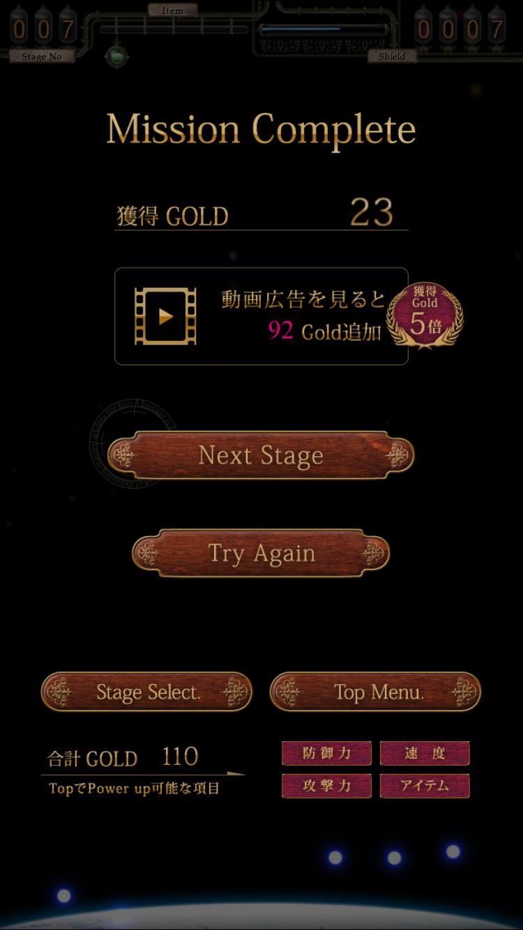 弾幕とアリス androidアプリスクリーンショット3