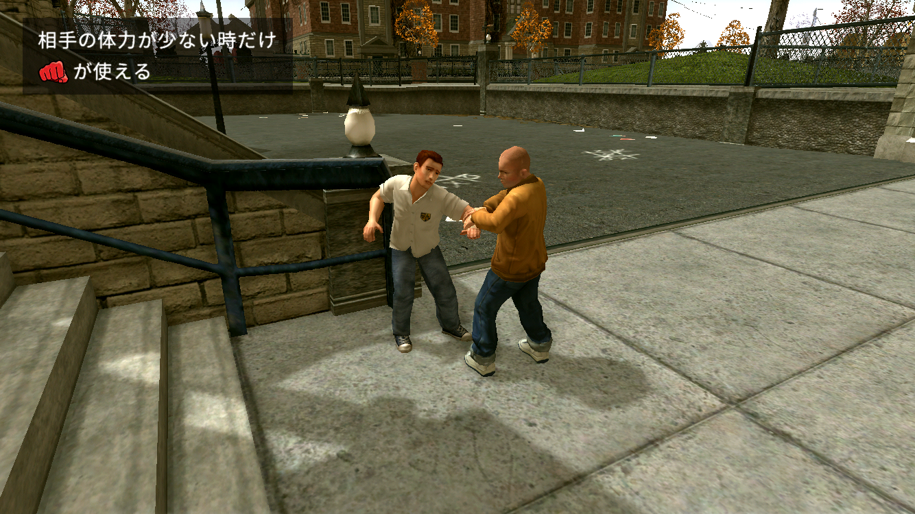 androidアプリ Bully: Anniversary Edition(ブリー)攻略スクリーンショット3