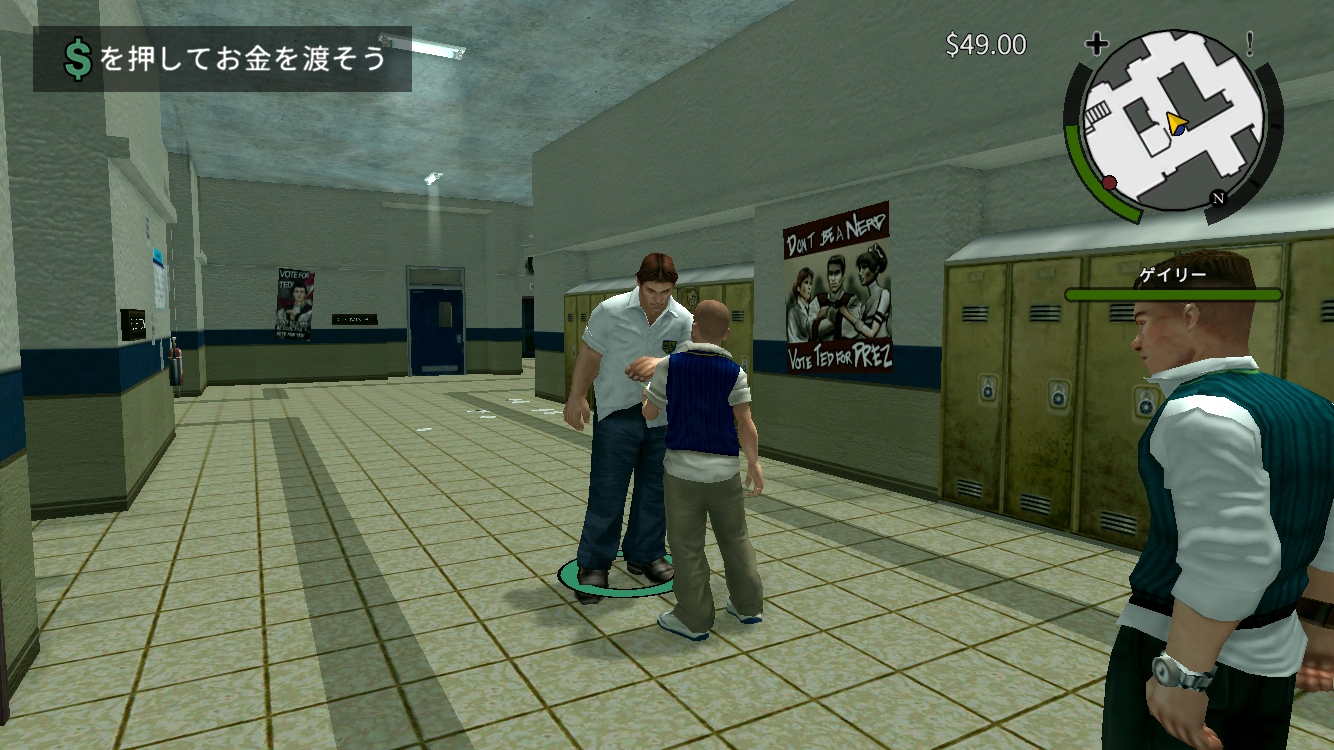 androidアプリ Bully: Anniversary Edition(ブリー)攻略スクリーンショット4