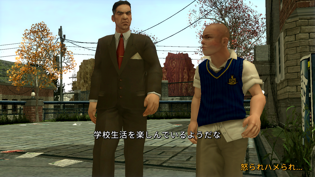 androidアプリ Bully: Anniversary Edition(ブリー)攻略スクリーンショット8