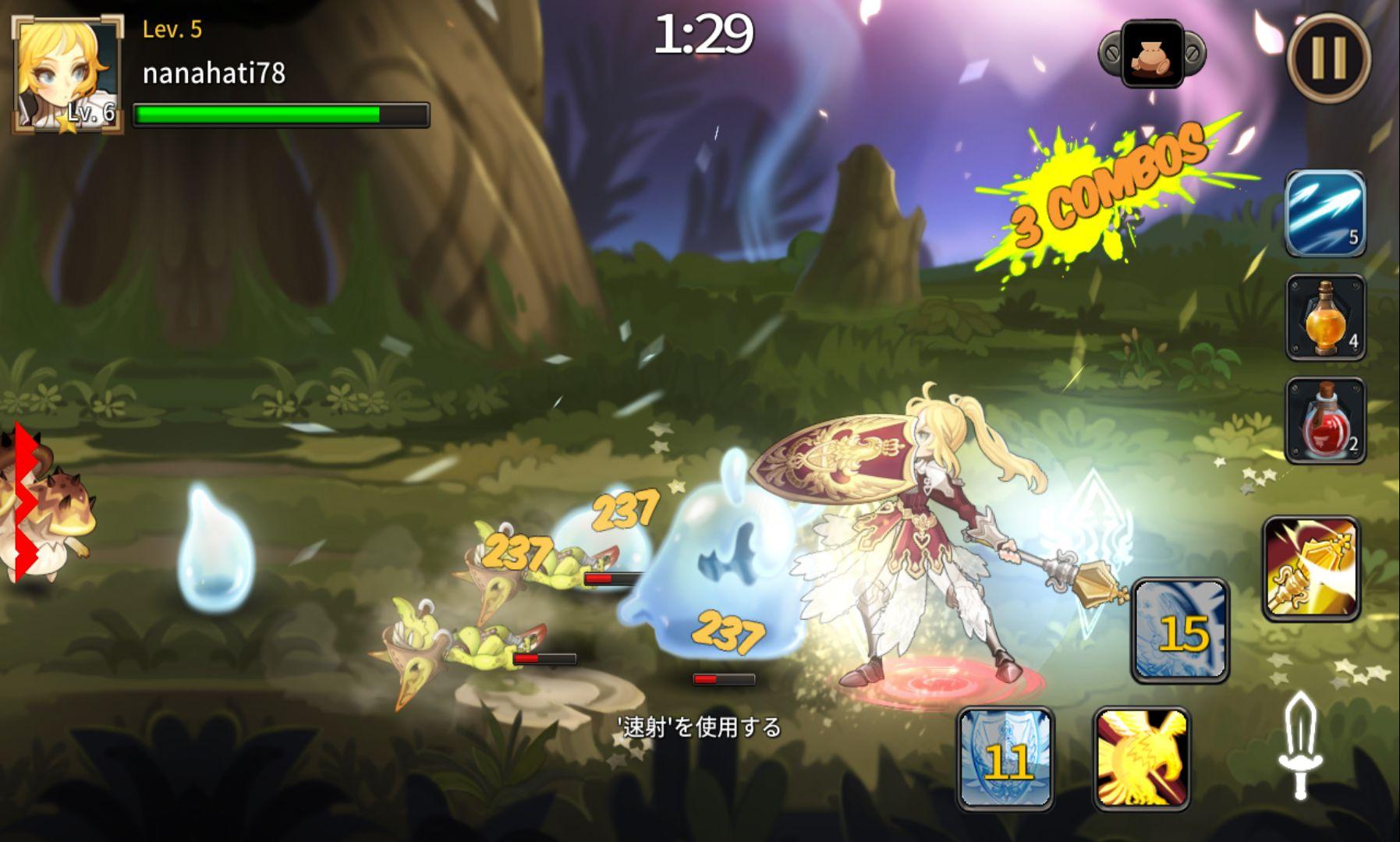バトルクラッシャー(Battle Crasher : Heroes) androidアプリスクリーンショット1