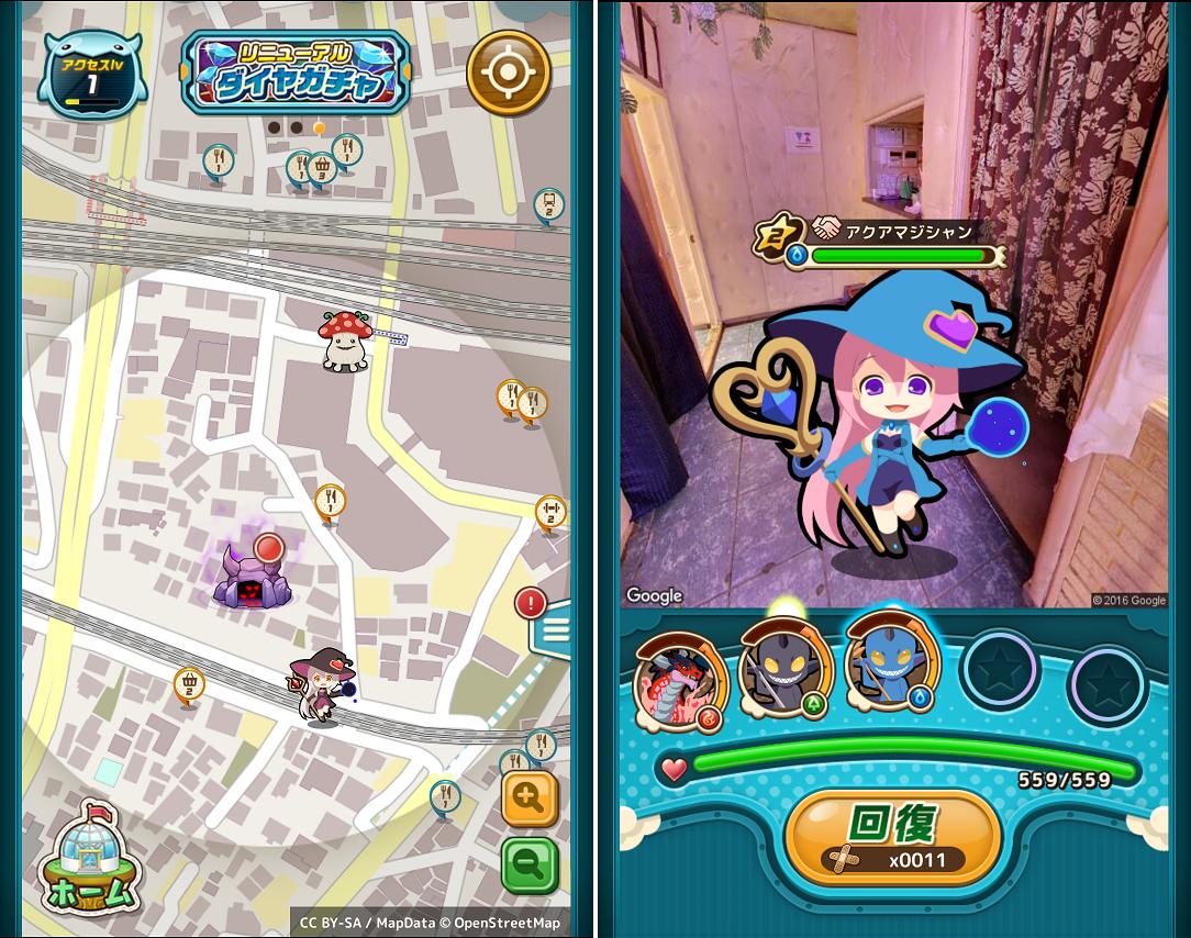モンクエ androidアプリスクリーンショット1