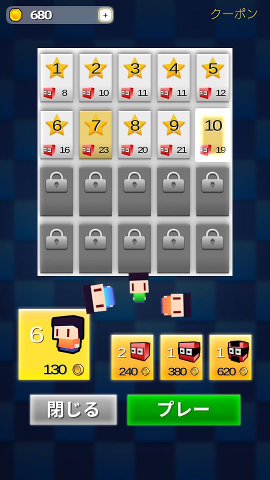 androidアプリ Mr. DigMan攻略スクリーンショット5