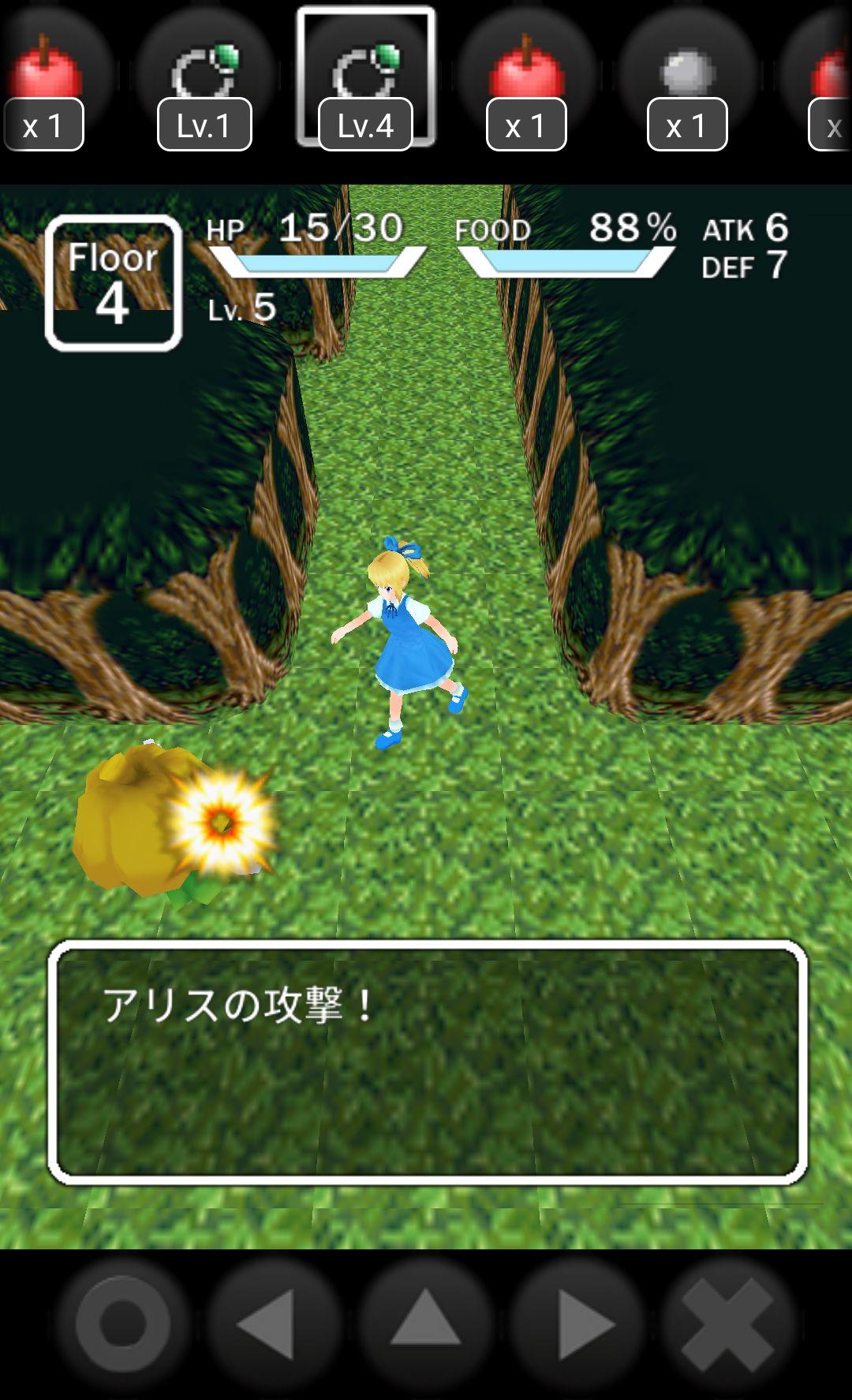 アリスと不思議な迷宮 3D androidアプリスクリーンショット1