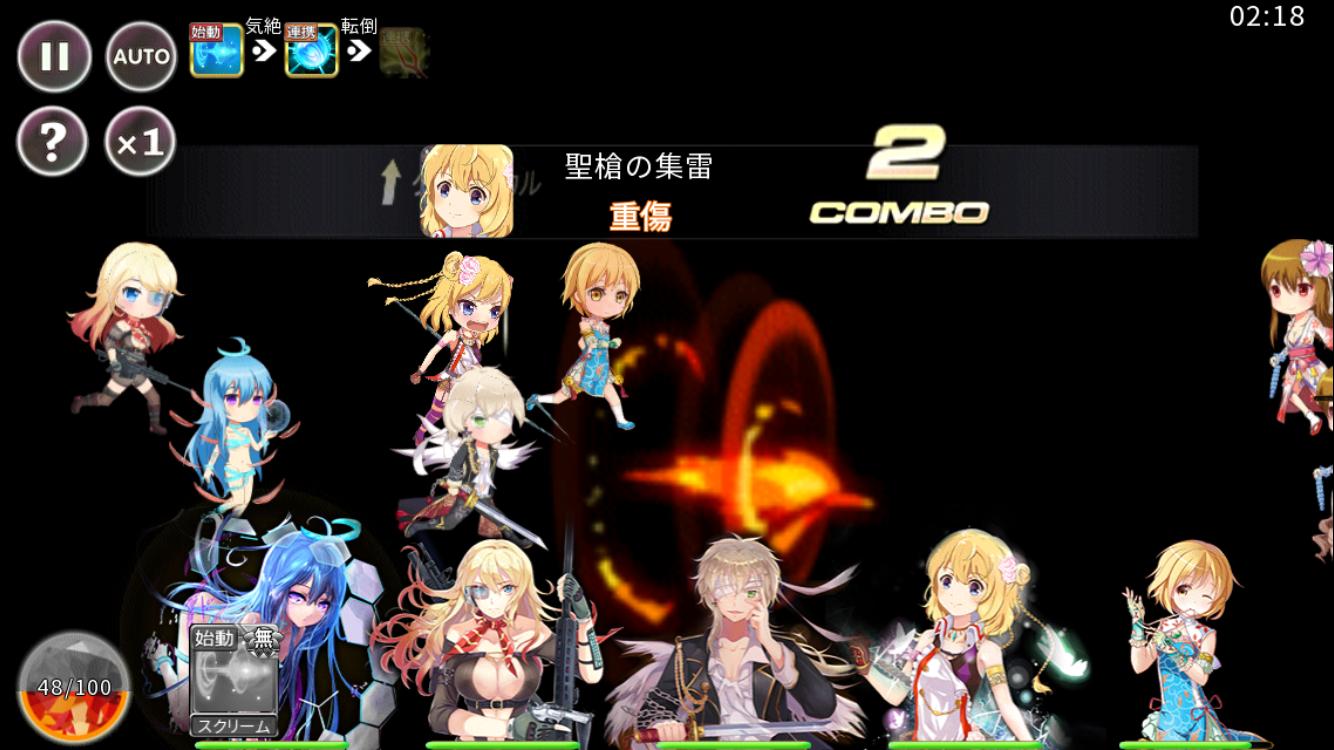 androidアプリ 武装百姫攻略スクリーンショット5