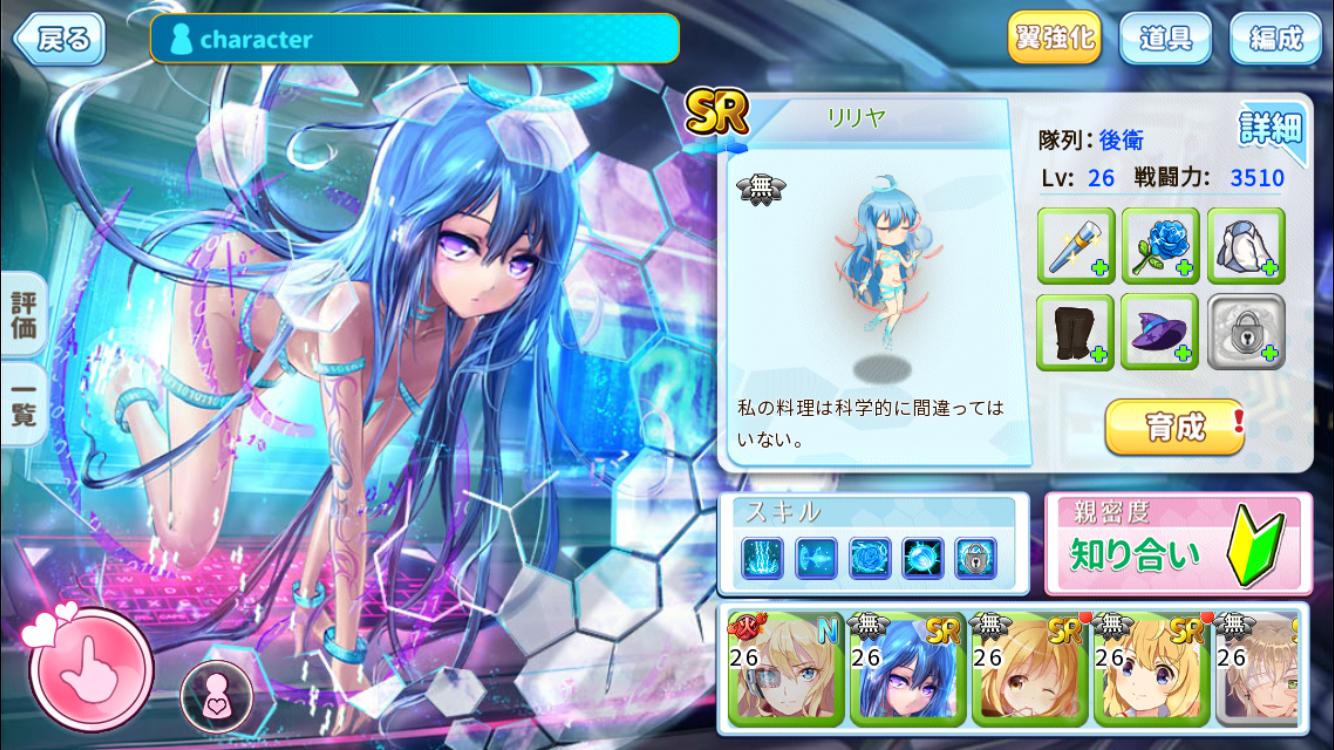 武装百姫 androidアプリスクリーンショット1