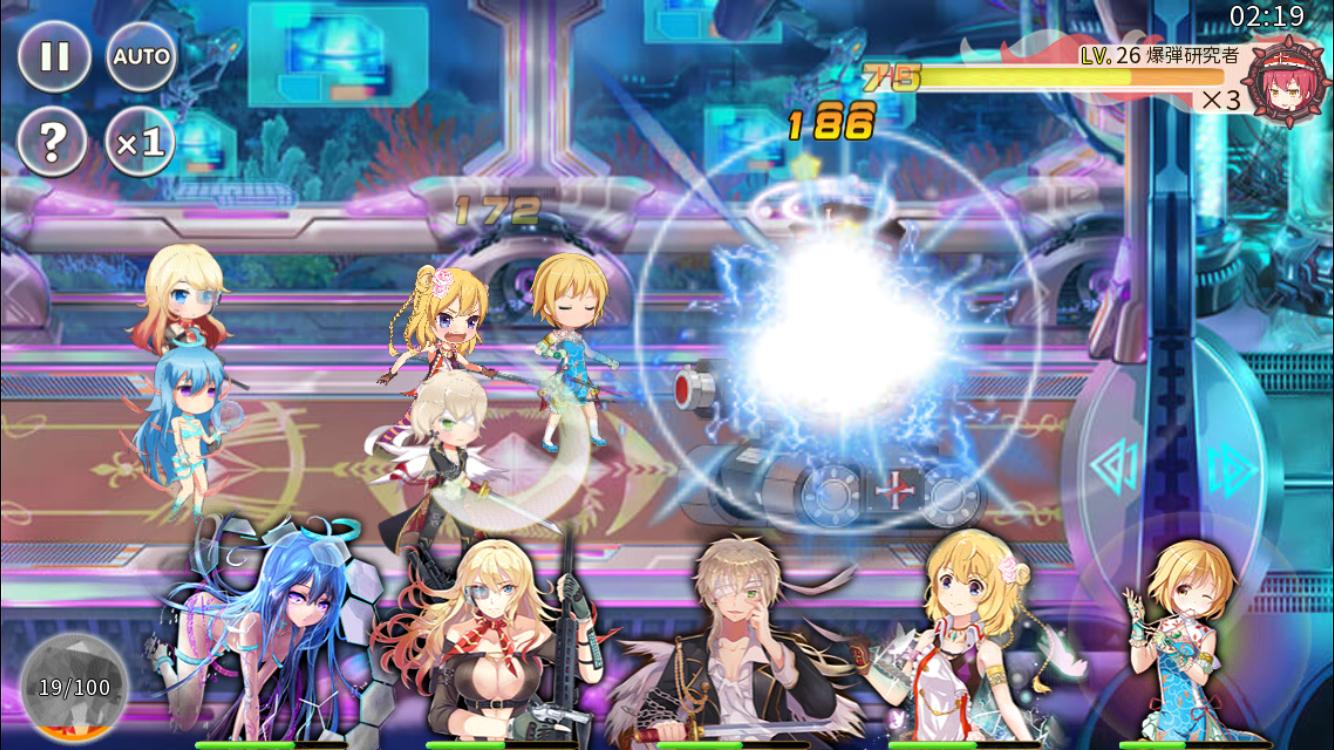武装百姫 androidアプリスクリーンショット2