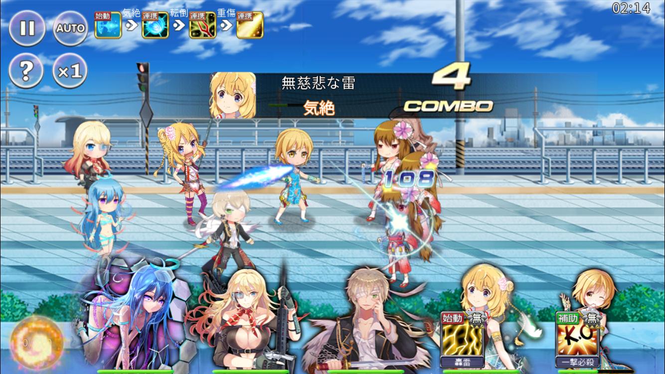 武装百姫 androidアプリスクリーンショット3