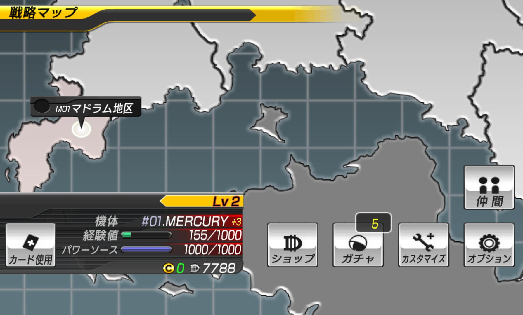 androidアプリ デストロイ・ガンナーズ シグマ(Destroy Gunners Σ)攻略スクリーンショット1
