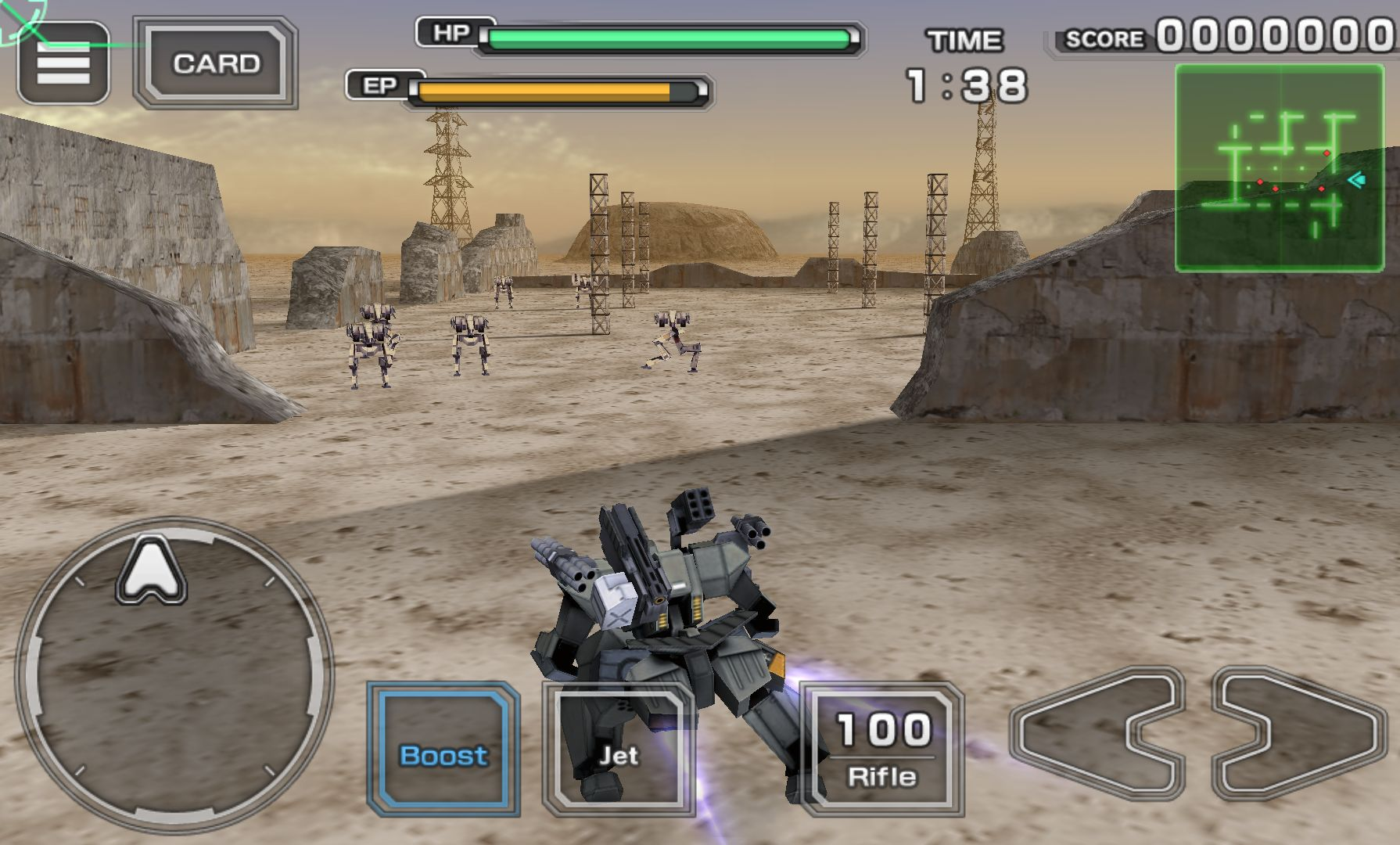 androidアプリ デストロイ・ガンナーズ シグマ(Destroy Gunners Σ)攻略スクリーンショット2