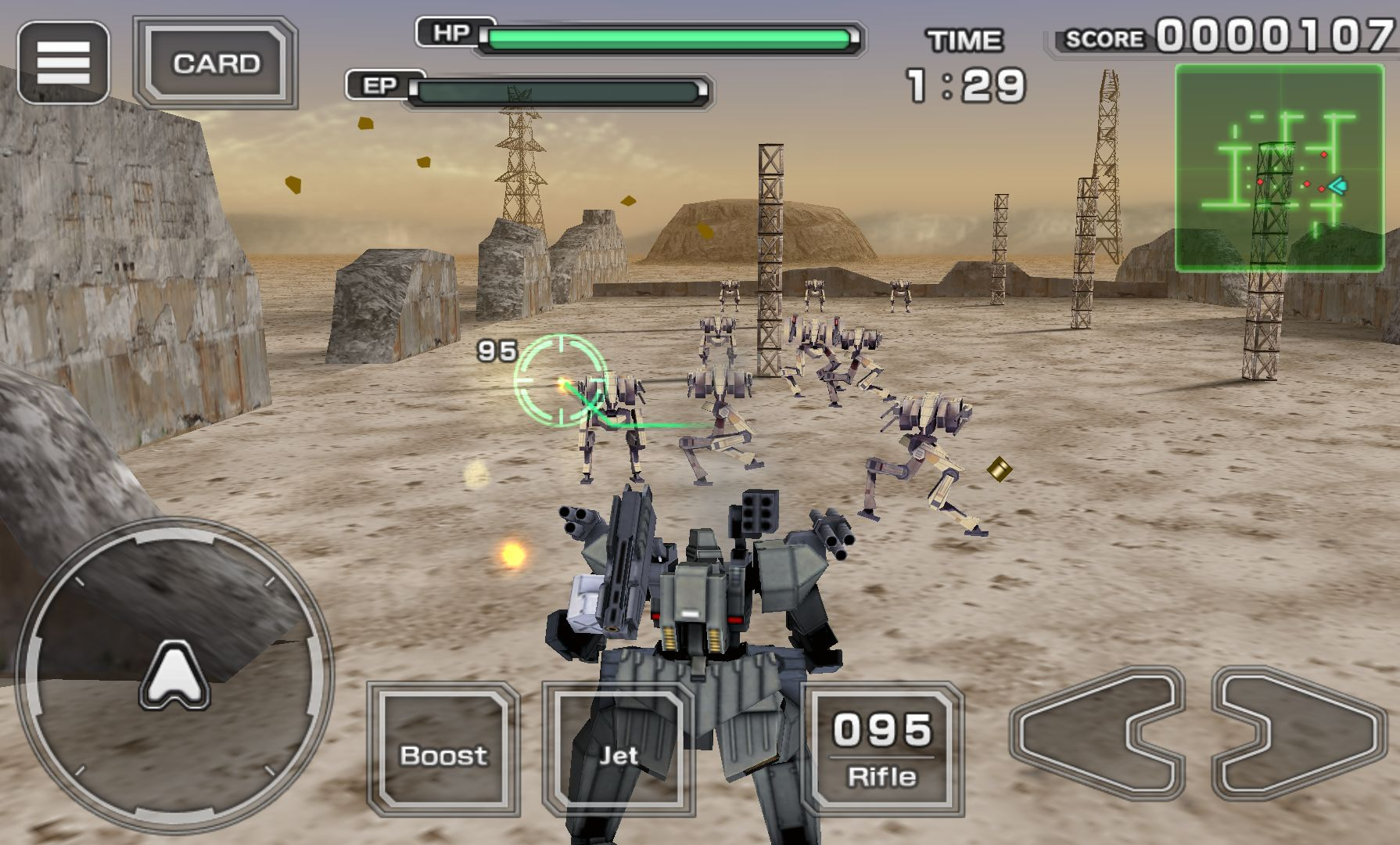 androidアプリ デストロイ・ガンナーズ シグマ(Destroy Gunners Σ)攻略スクリーンショット3