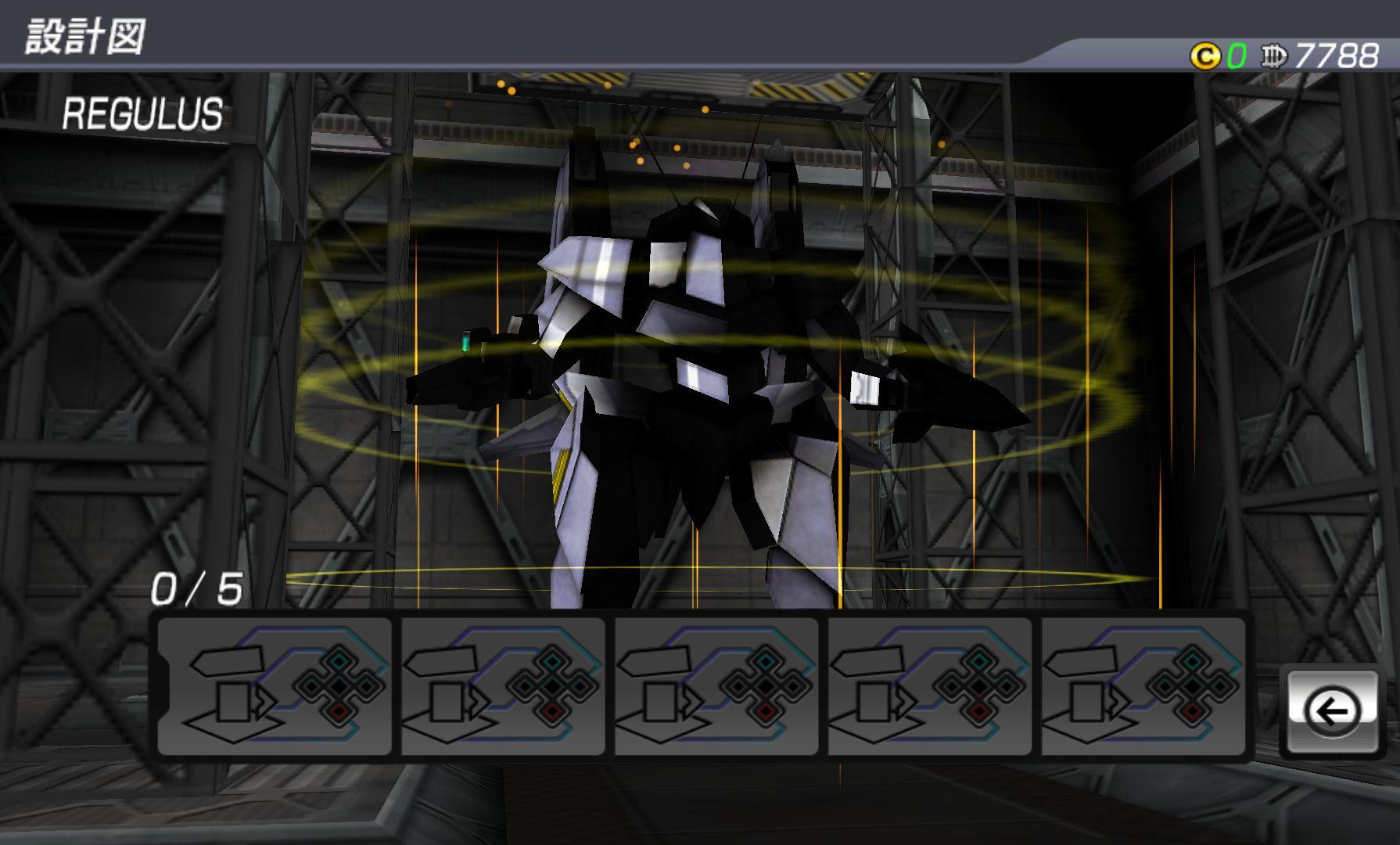 androidアプリ デストロイ・ガンナーズ シグマ(Destroy Gunners Σ)攻略スクリーンショット5