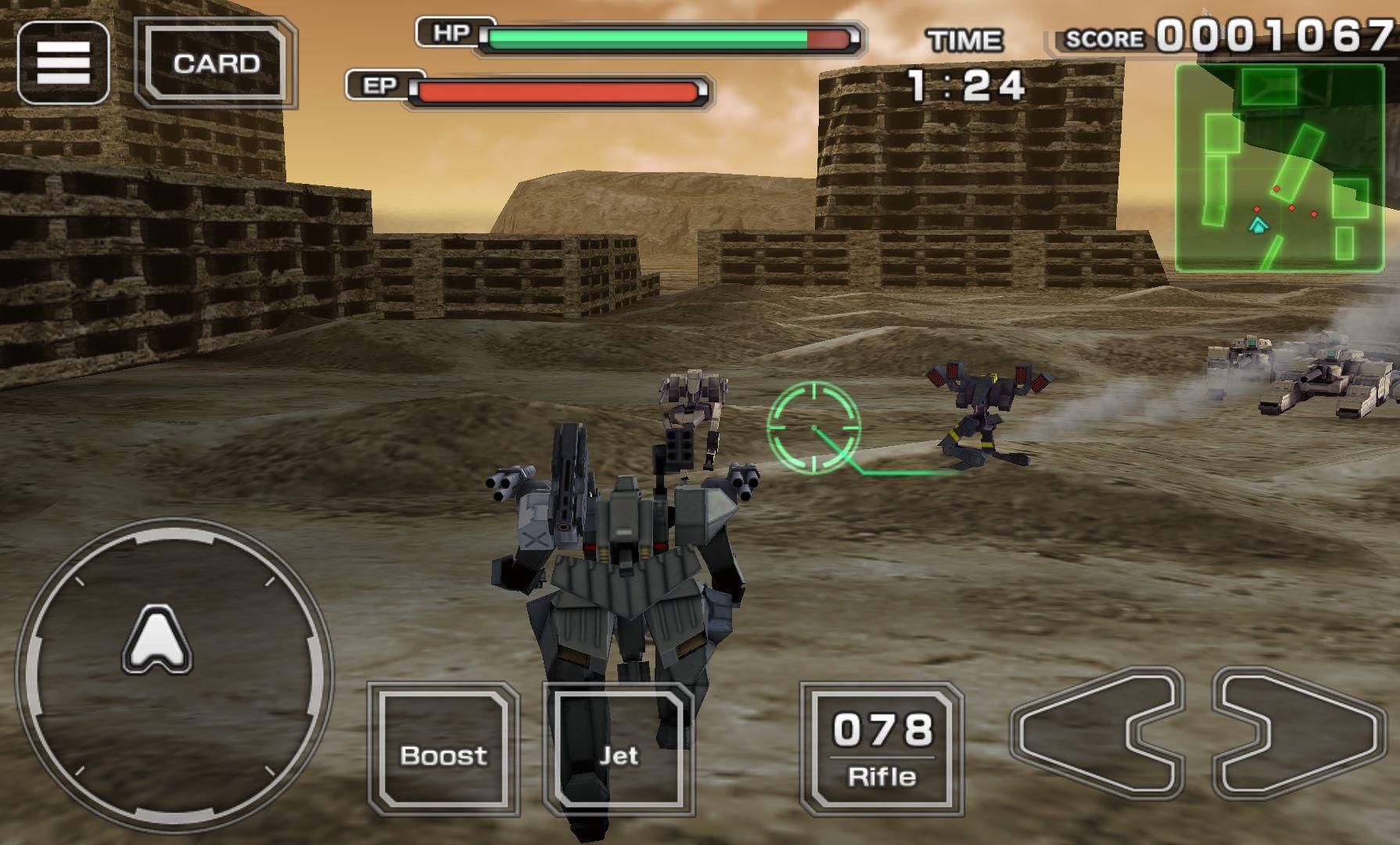 デストロイ・ガンナーズ シグマ(Destroy Gunners Σ) androidアプリスクリーンショット1
