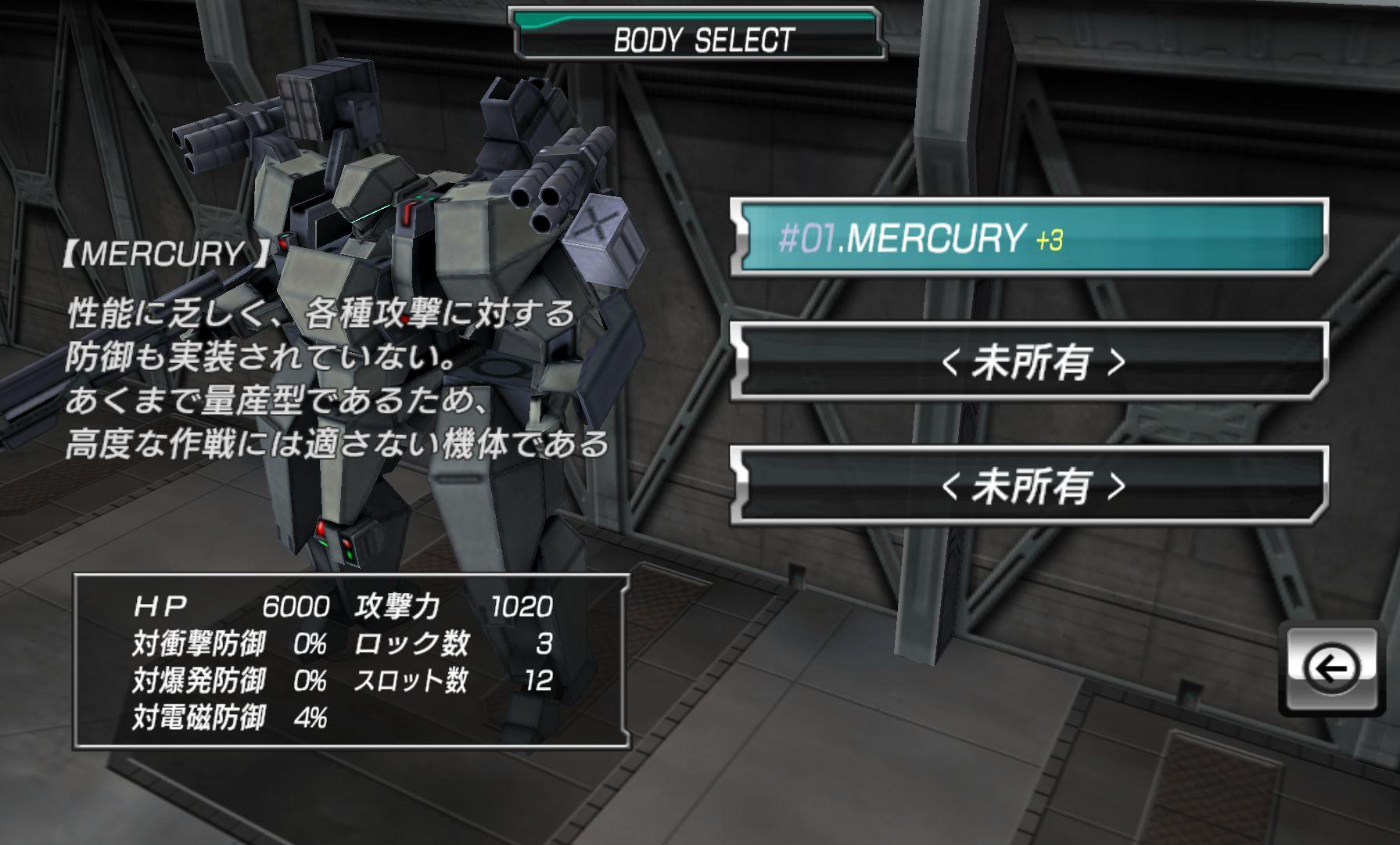 デストロイ・ガンナーズ シグマ(Destroy Gunners Σ) androidアプリスクリーンショット2