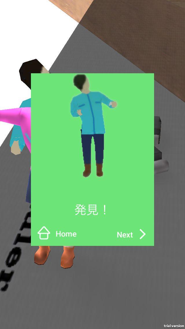 androidアプリ ミニチュアストーリーズ(Miniature Stories)攻略スクリーンショット3