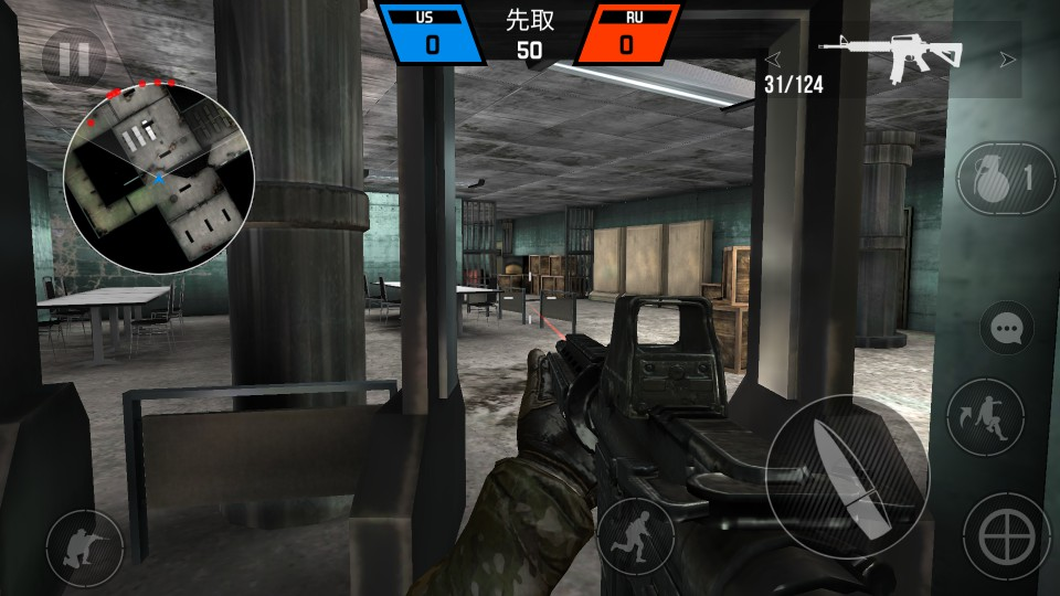 androidアプリ Bullet Force攻略スクリーンショット3