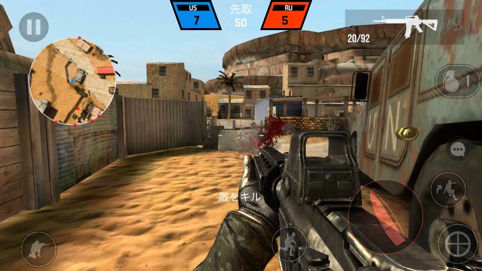 Bullet Force androidアプリスクリーンショット1