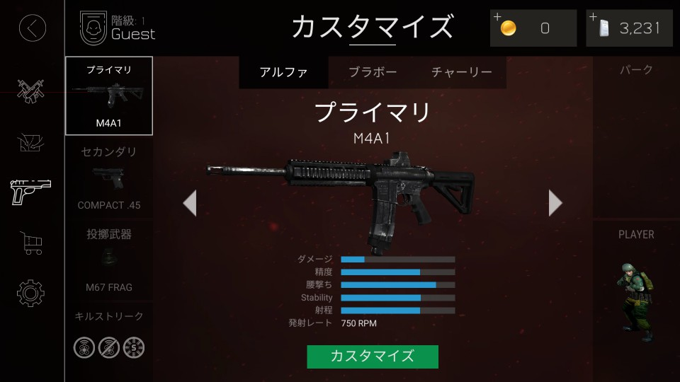 Bullet Force androidアプリスクリーンショット3