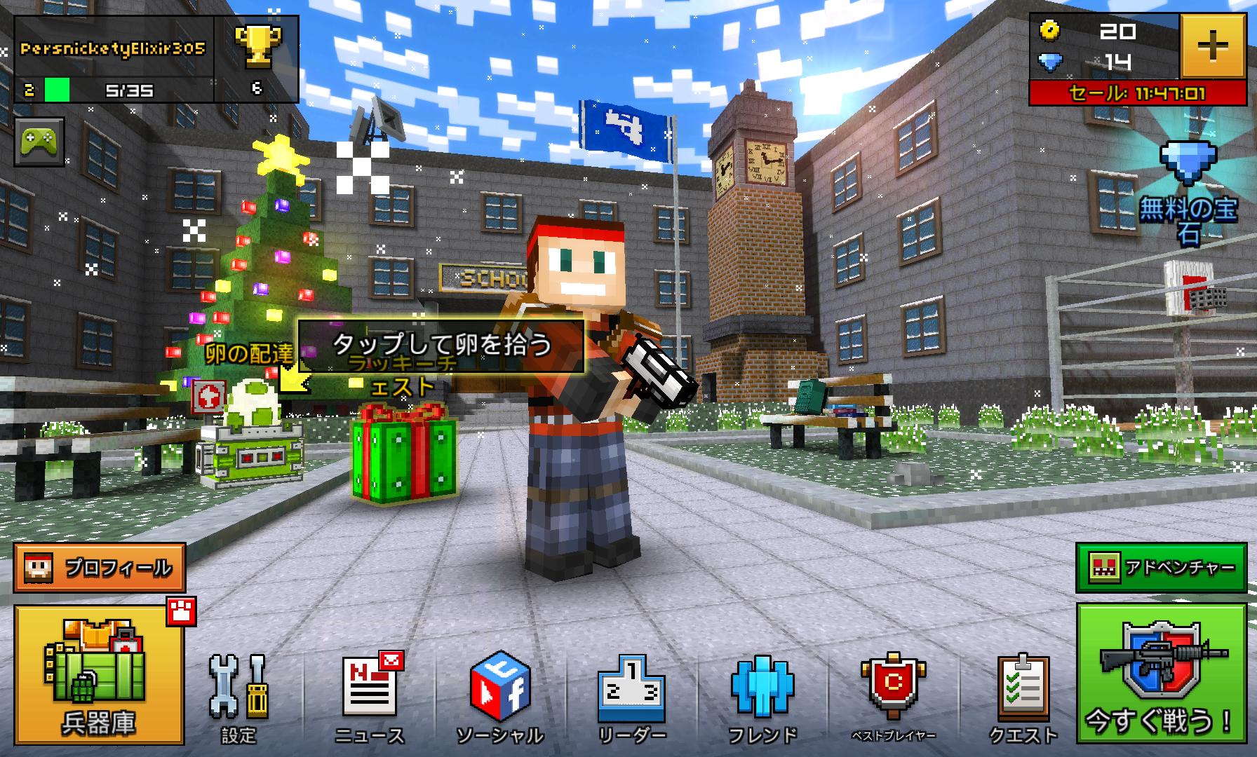 androidアプリ Pixel Gun 3D攻略スクリーンショット1