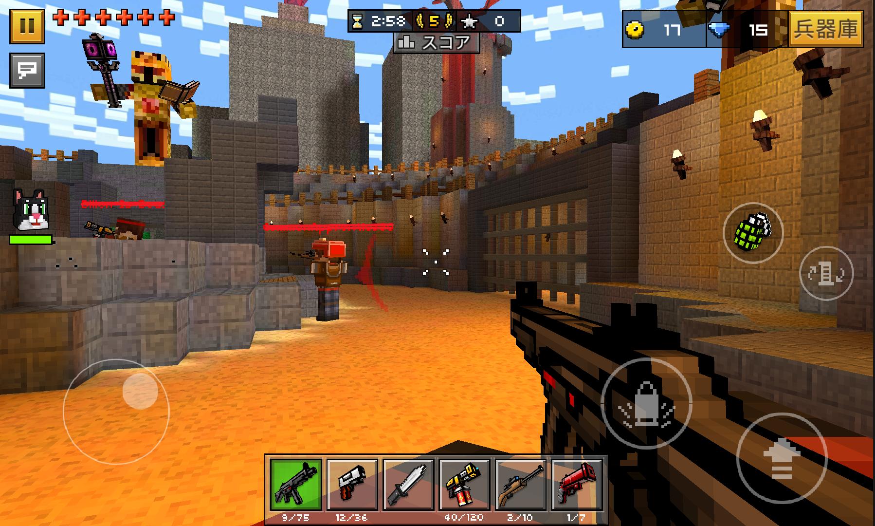 androidアプリ Pixel Gun 3D攻略スクリーンショット5