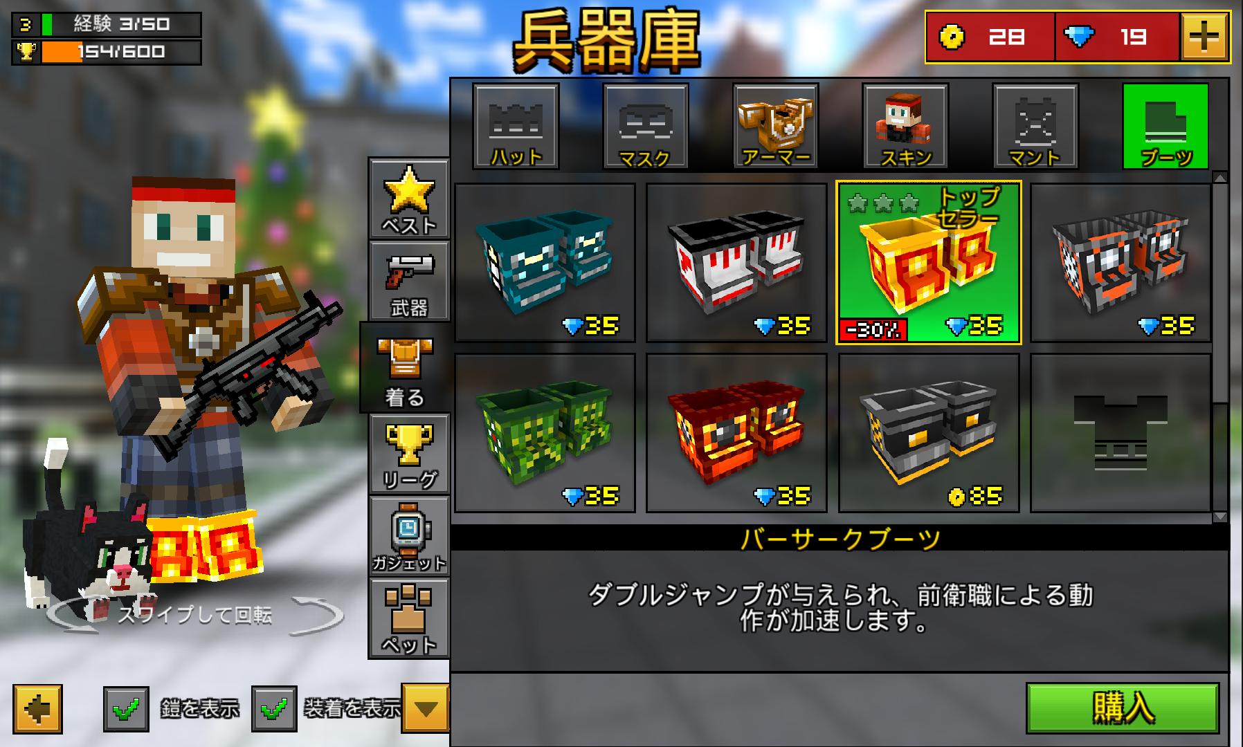Pixel Gun 3D androidアプリスクリーンショット3