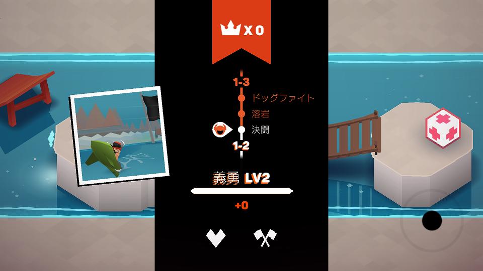 androidアプリ Hellrider 2攻略スクリーンショット2