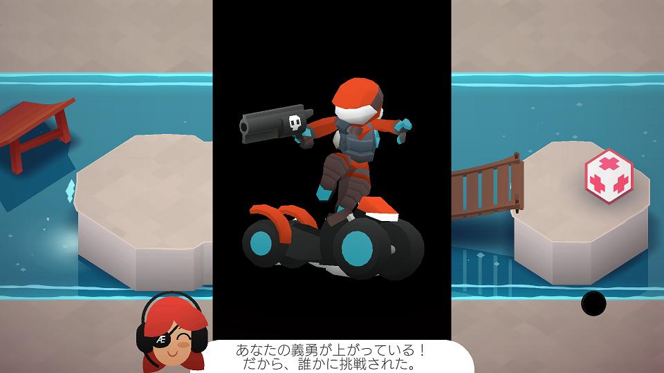 androidアプリ Hellrider 2攻略スクリーンショット4