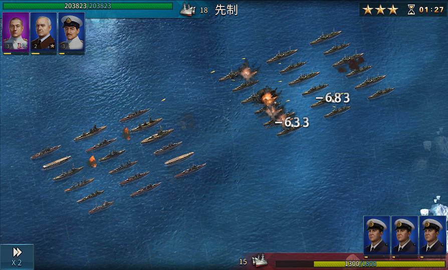 androidアプリ 大戦艦-Ocean Overlord攻略スクリーンショット5