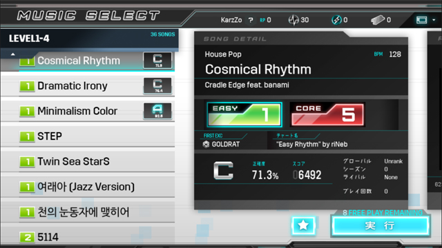 androidアプリ サークリンク(CIRCLINK)攻略スクリーンショット3